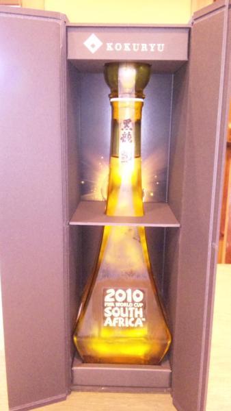 2010FIFAワールドカップ限定ボトル黒龍純米大吟醸
