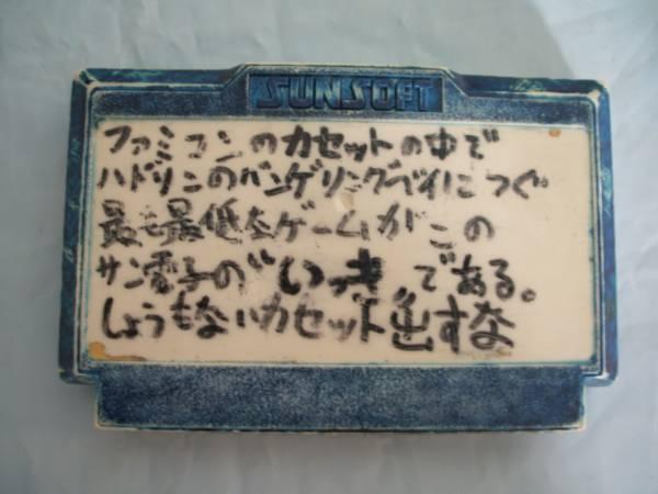 1円~★FC★いっき