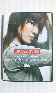 ☆DVD【平原綾香】DREAM MOVIES 2