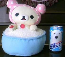 コリラックマさん◆ほっこりお風呂ぬいぐるみ