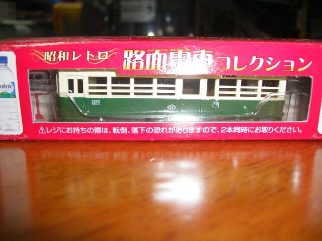 ローソン限定☆昭和レトロ路面電車コレクション☆京阪電気鉄道