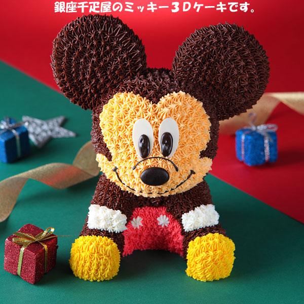 銀座千疋屋♪ミッキーの3Dケーキ