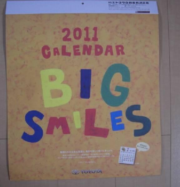 TOYOTA★トヨタ★壁掛カレンダー2011