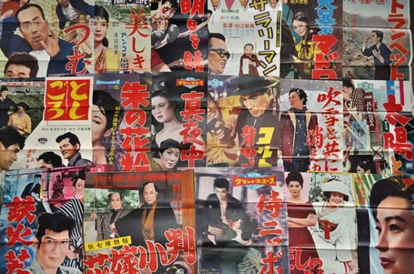 昭和30年代の映画ポスター50枚