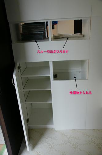 image10-28-11.jpg