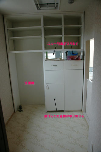 image10-28-12.jpg