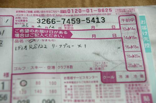 DSC03078-S.JPG