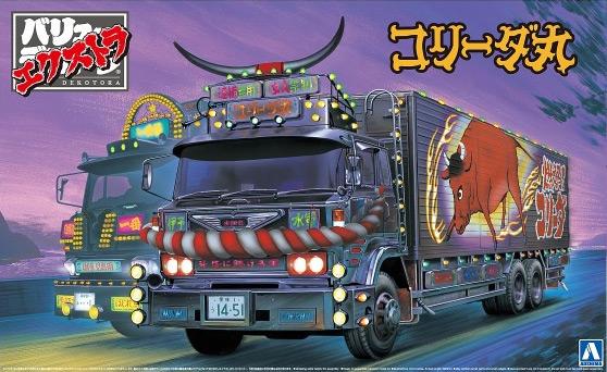 トラック野郎の画像 p1_18