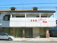 新生駒台教室