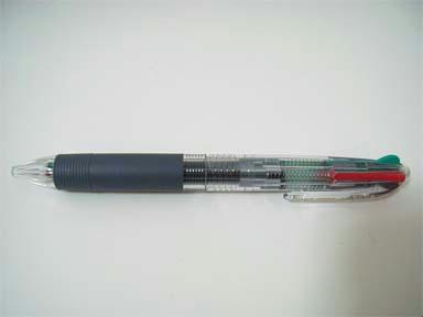 pen1.jpg