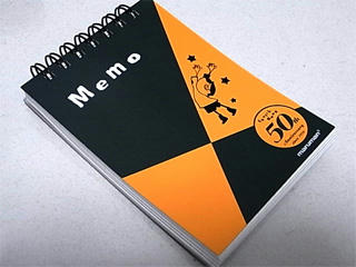memo500.jpg