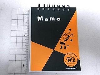 memo501.jpg