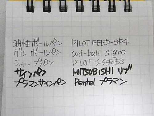 memo505.jpg