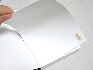 paper7.jpg