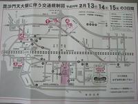 CIMG4144.jpg