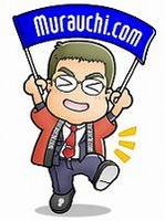 new_murauchisan.jpg