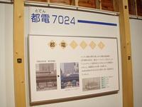 P8060068.jpg