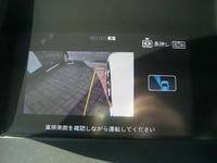CIMG8256.jpg