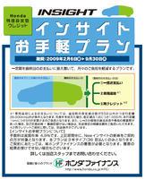 info-1045-1.jpg