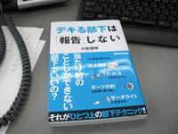 CIMG8732.jpg