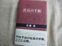 CIMG8812.jpg