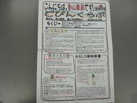 CIMG9935.jpg