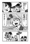 霊夢ちゃん最後はスピード解決!
