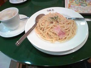 イタリアントマト
