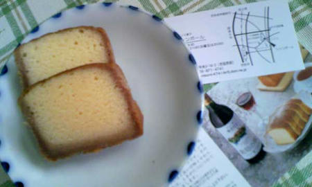 牛久 ワインケーキ