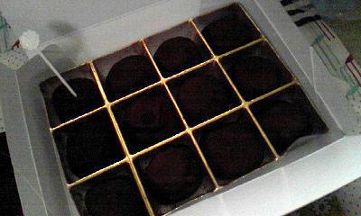 ショコラモチ