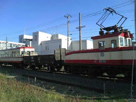十和田観光電鉄