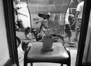 090525-office.jpg
