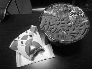 090605-dinner.jpg