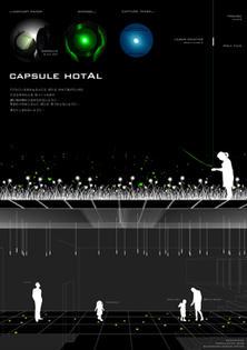 capsule-hotAl.jpg