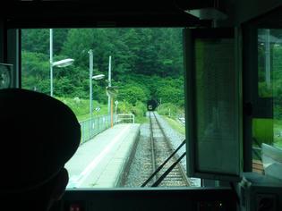 0908018-koumi-1.jpg