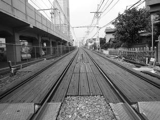 0908022-train.jpg