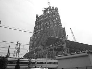 0908023-skytree.jpg