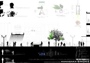 hanasaka-SMOKE.jpg