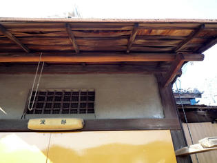 110415-nagaya-2.jpg
