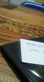 120215-card.jpg