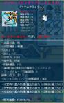 275c809b.png