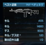 67ac88c9.jpeg