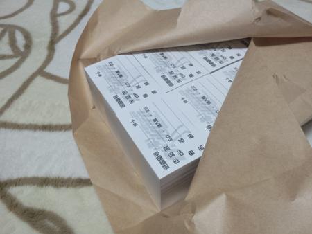 20121015_203322.jpg