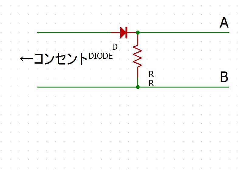 こんな回路があると考えてください。