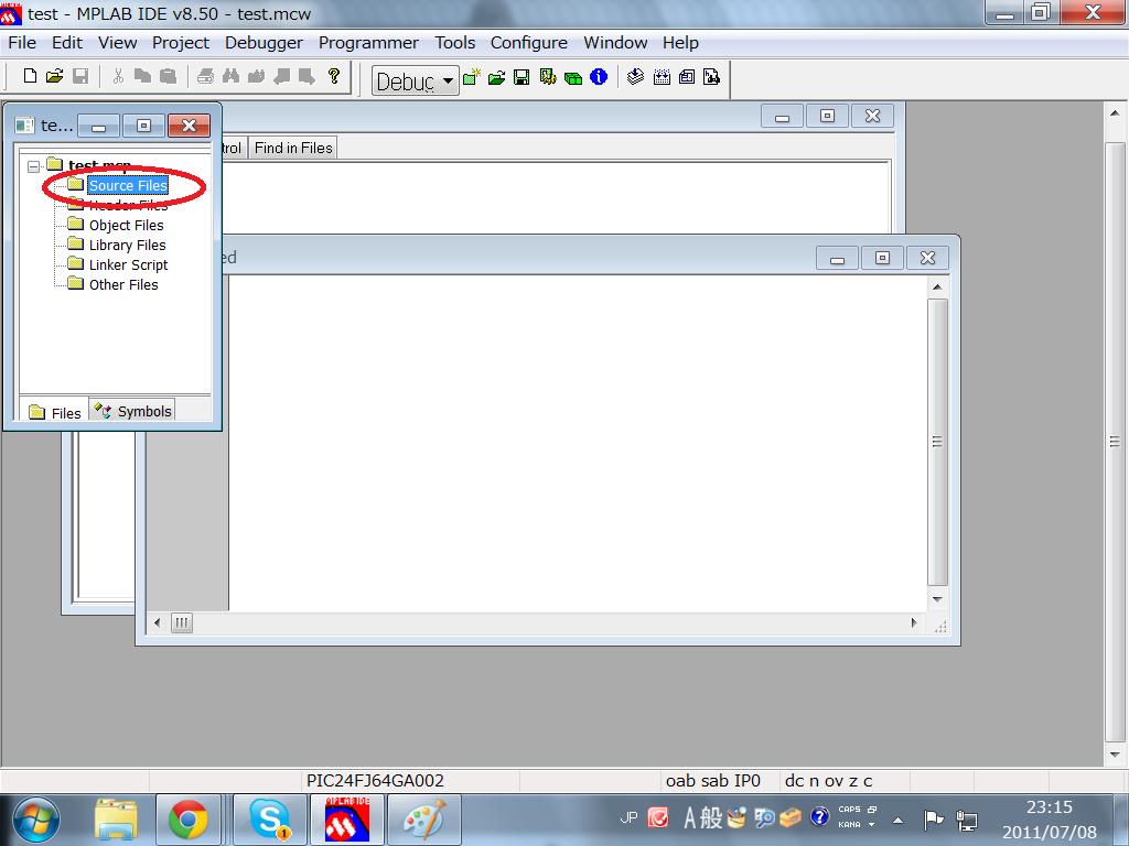 この丸の中のSource Filesを右クリックします。