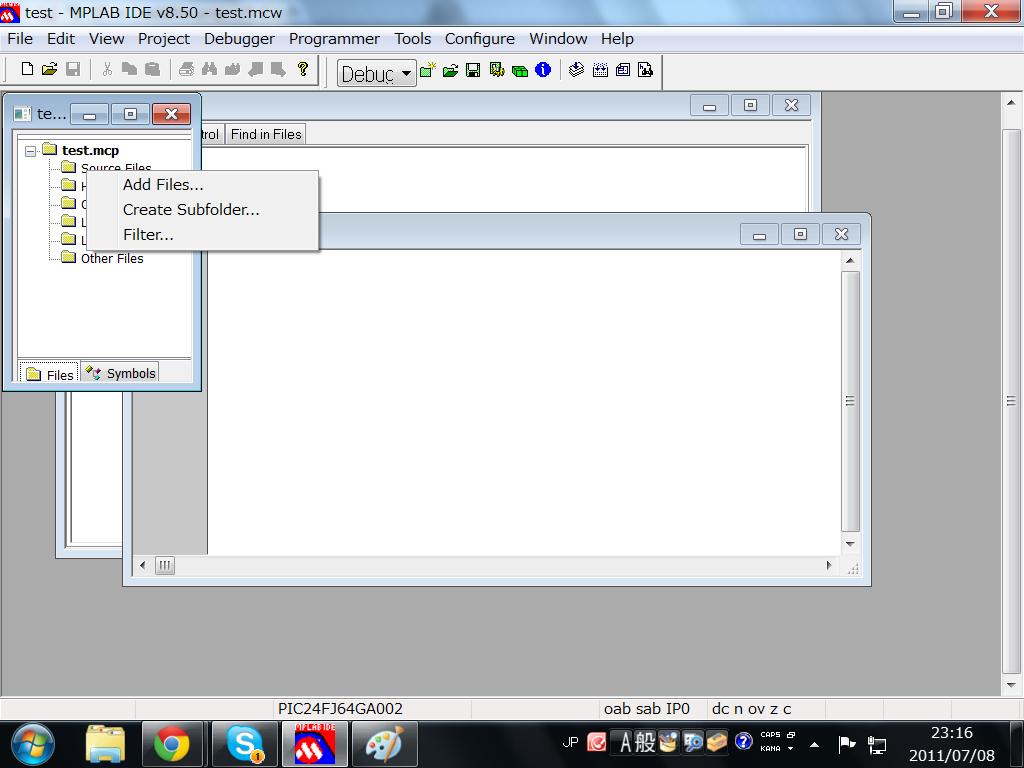 このAdd filesをクリックします。