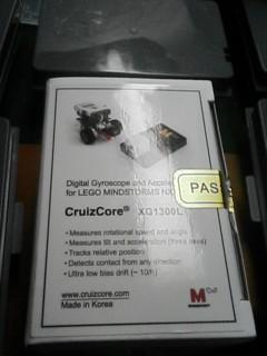 新製品の慣性センサー。大事件必須。
