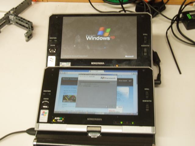 このたびロボカップ部から発表された新型DS DSWTです。