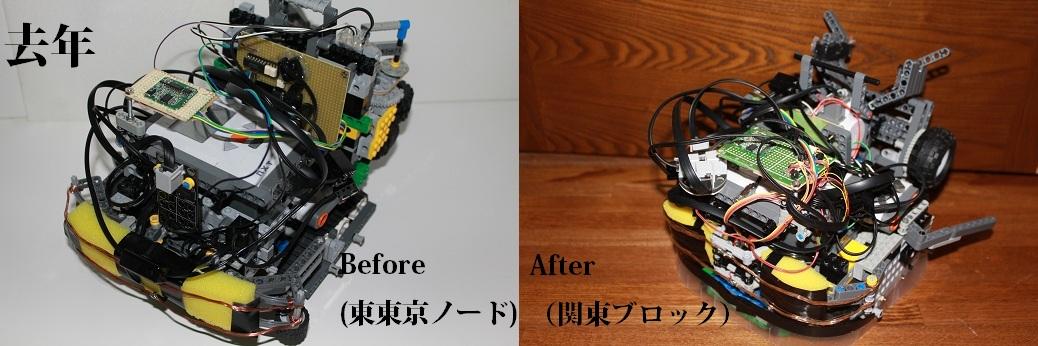 去年の惨状です。これは完璧に違うロボットです(笑)同時に2台いたこともあったもんなぁ・・・