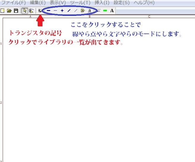 BSchの操作画面です。基本的な操作で注意するところはあまりないと思われます。